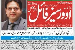 pcbc-news-media-20