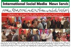 pcbc-news-media-22