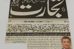 pcbc-news-media-32