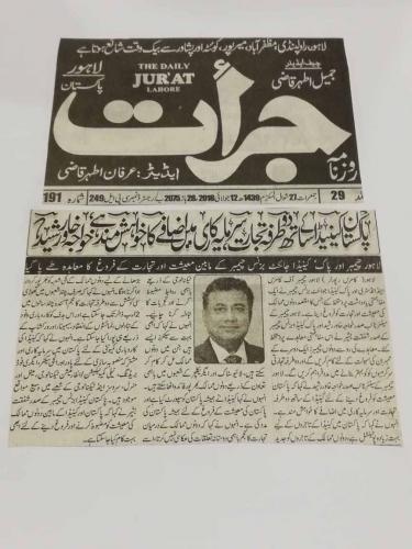 pcbc-news-media-9